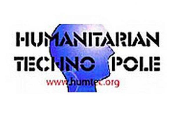 Logo d'Humtec